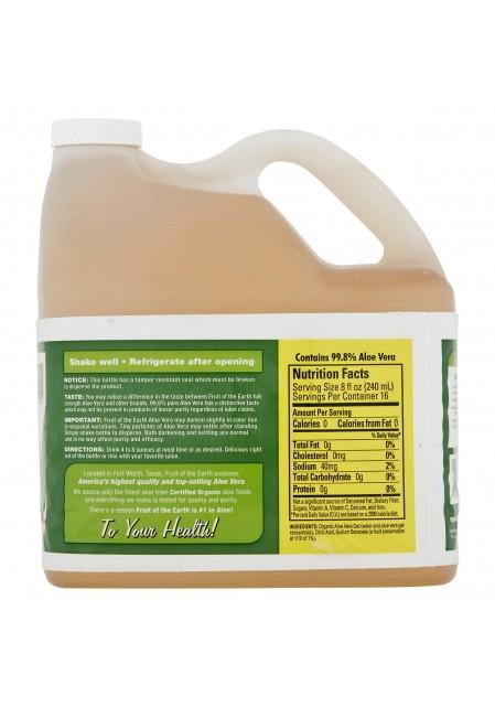 Сок Алое Вера 99.8% от вътрешен гел - 3.8 литра /18.41 лв. на литър/